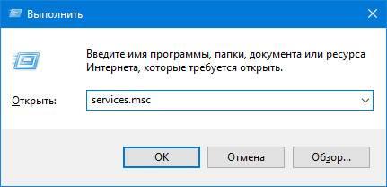 services.msc_.jpg