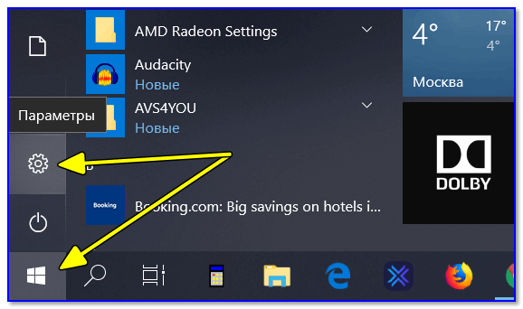 Parametryi-----Windows-10.png