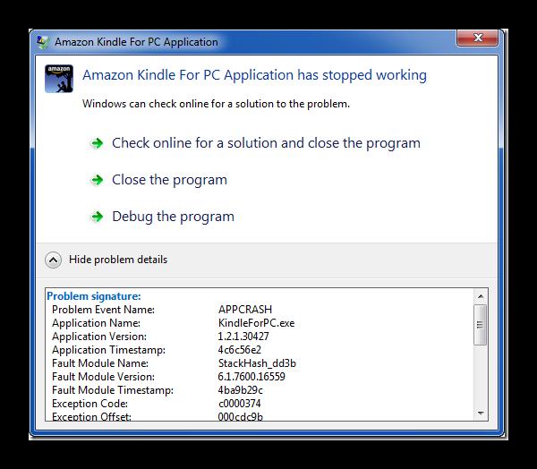 Svedeniya-ob-oshibke-APPCRASH-v-OS-Windows-7.png