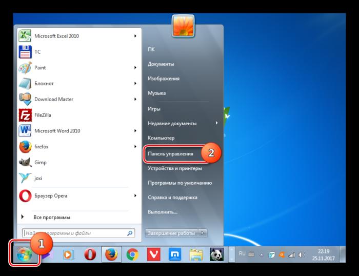 Perehod-v-Panel-upravleniya-cherez-menyu-Pusk-v-Windows-7-2.png