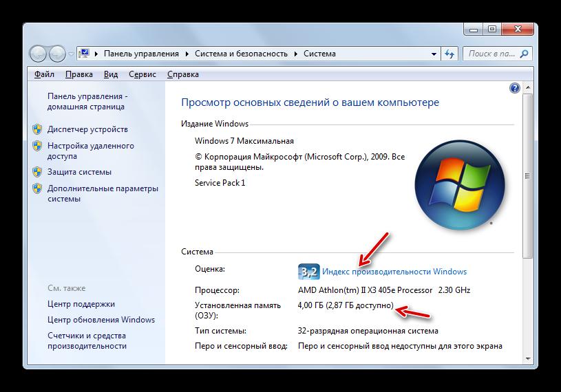 Informatsiya-v-okne-Svoystva-kompyutera-na-Windows-7.png