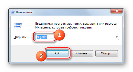 Perehod-v-redaktor-sistemnogo-reestra-putem-vvoda-komandyi-v-okno-Vyipolnit-na-Windows-7.png