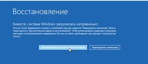 vosstanovlenie-windows-10-500x216.png
