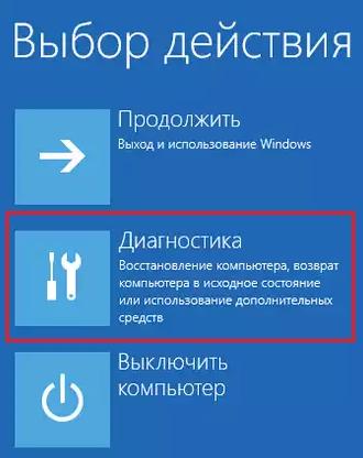 diagnostika-windows-10.png