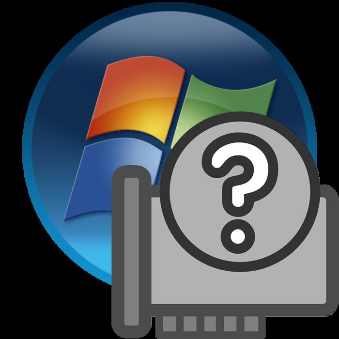 Neizvestnoe-ustroystvo-v-Windows-7.png