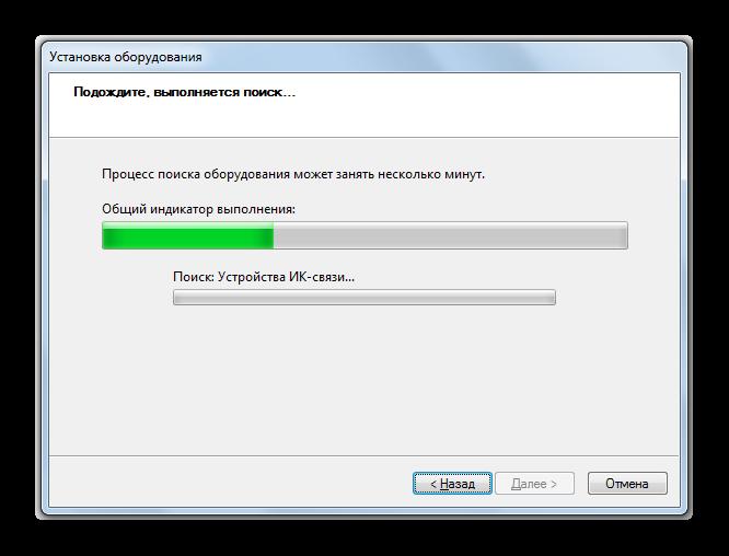 Protsedura-avtomaticheskgo-poiska-i-ustanovki-ustroystva-v-okne-Mastera-ustanovki-oborudovaniya-v-Windows-7.png