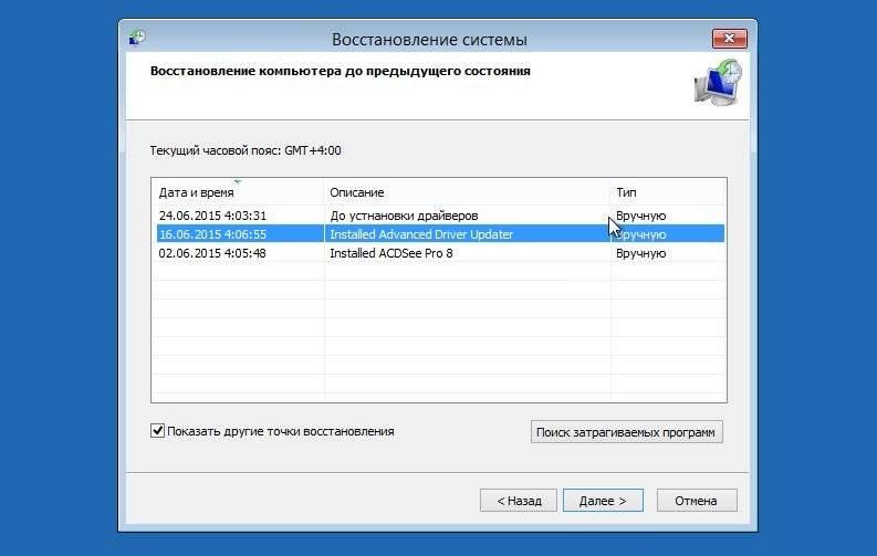 windows-10-%E2%84%964.jpg