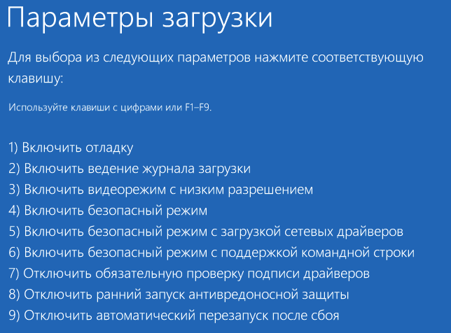 windows-10-safe-mode-with-cmd.png
