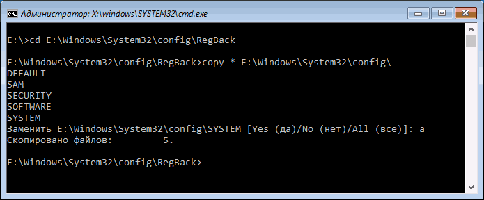 recover-registry-files-windows-10.png