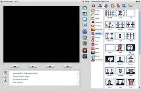 1481913157_webcammax-skachat-na-noutbuk-i-kompyuter.jpg