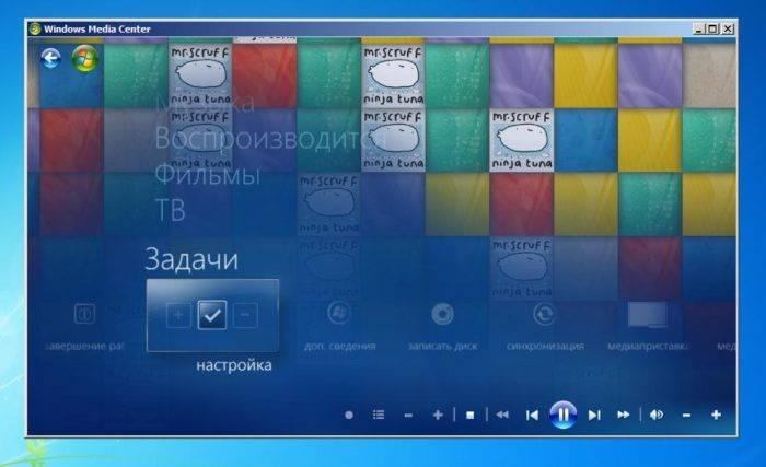 Programmnoe-obespechenie-sposobno-provodit-sinhronizaciju-multimedia-fajlov-e1528219971799.jpg