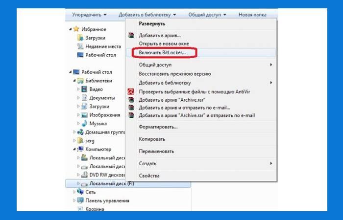Windows-bitlocker-a-takzhe-bitlocker-to-go-rezhimy-zashhity-informacii-na-sjomnyh-nositeljah.jpg