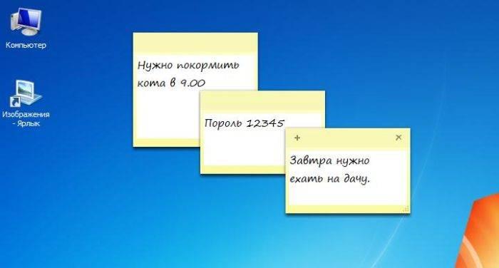 Prilozhenie-Zapiski-dlja-zametok-e1528222704884.jpg