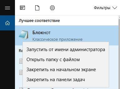 hosts2.jpg