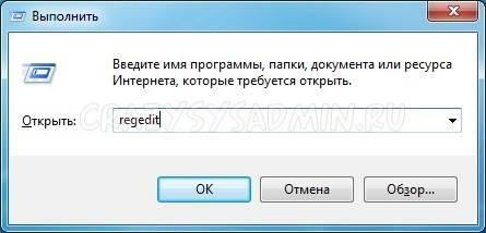 ideahci01.jpg