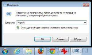 soft_ide_ahci_00-300x178.jpg