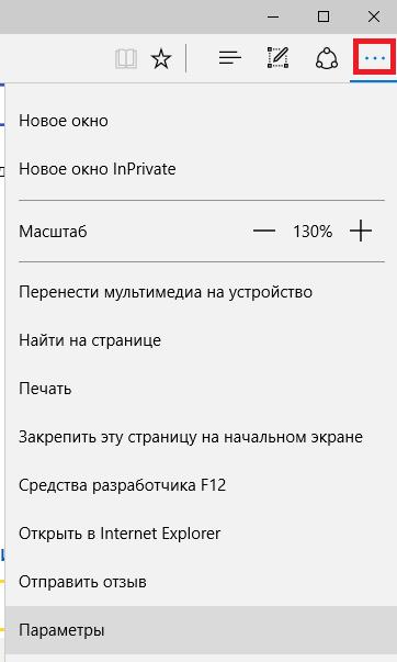 11-ms-edge-tri-tochki.png