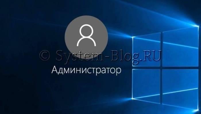 Kak-sozdat-uchetnuju-zapis-na-Windows-8-lokalnyj-polzovatel-i-akkaunt-v-Microsoft-13.jpg