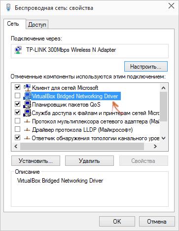 virtualbox-bridged-networking-driver.png