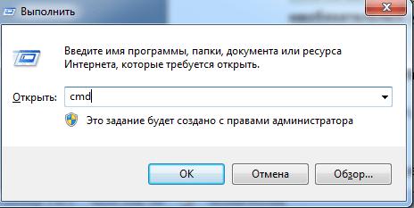 06-vypolnit-cmd.png