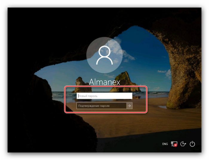 Zadat-novyj-parol-dlya-sbrosa-zabytogo-dlya-vhoda-v-Windows-10.png