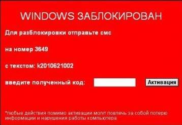 1317845134_windows-block.jpg