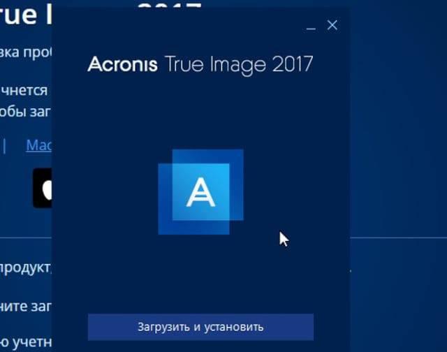 Acronis-True-Image8-640x504.jpg