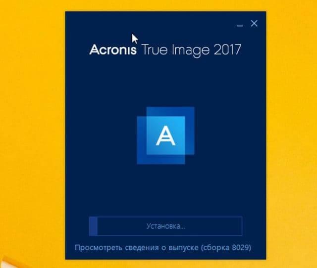 Acronis-True-Image9-640x542.jpg