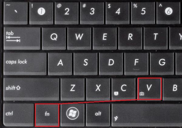 Nazhimaem-sochetanie-knopok-Fn-V-na-klaviature-dlya-otobrazheniya-kamery-na-paneli-zadach-e1517839923956.png