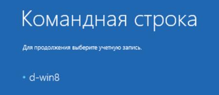 12-KS-uchetnaya-zapis.png