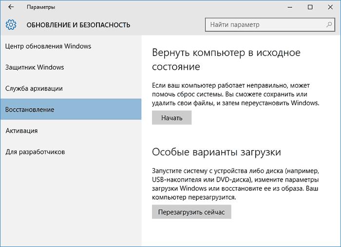reset-windows-10.png