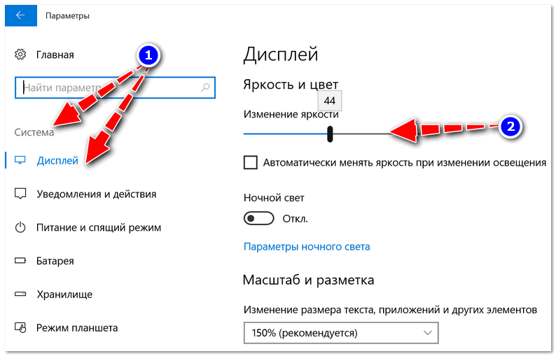 Displey-Sistema-Displey.png