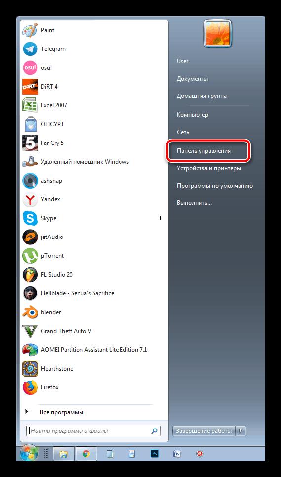 Perehod-k-paneli-upravleniya-v-Windows-7.png