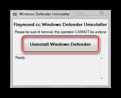 Okno-programmyi-Windows-Defender-Uninstaller-s-knopkoy-udaleniya-Zashhitnika.png