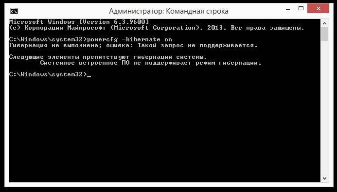 dlja-chego-nuzhna-gibernacija-3.jpg