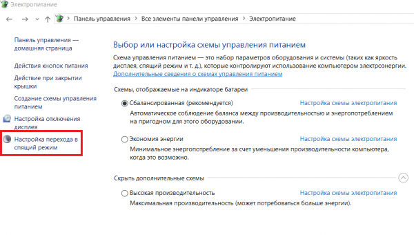 dlja-chego-nuzhna-gibernacija-2-e1565801323218.png