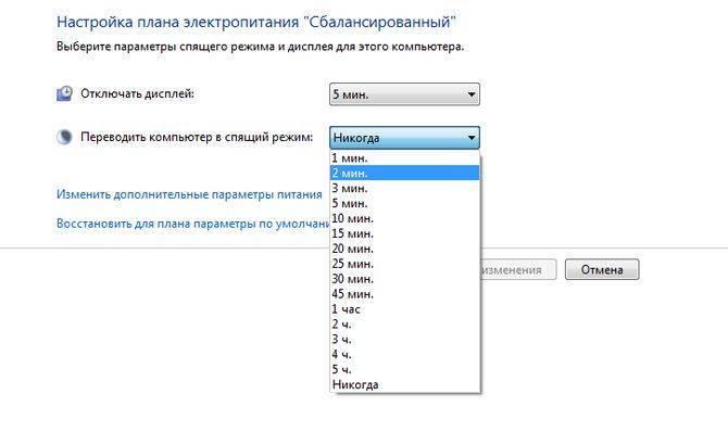 kak_vyvesti_komp_yuter_iz_spyaschego_rezhima1.jpg