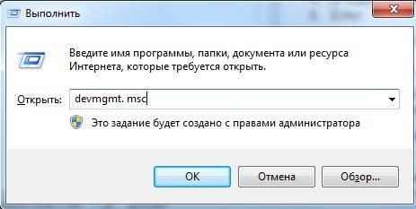 kak_vyvesti_komp_yuter_iz_spyaschego_rezhima4.jpg