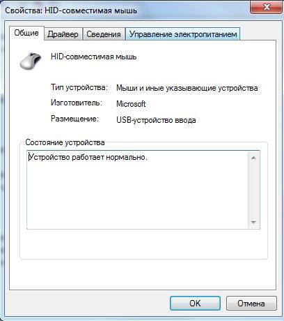 kak_vyvesti_komp_yuter_iz_spyaschego_rezhima6.jpg
