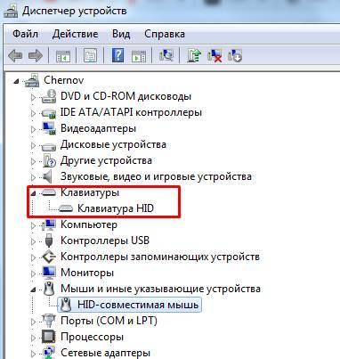 kak_vyvesti_komp_yuter_iz_spyaschego_rezhima8.jpg