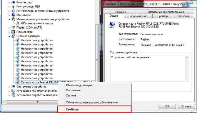 kak_vyvesti_komp_yuter_iz_spyaschego_rezhima13.jpg