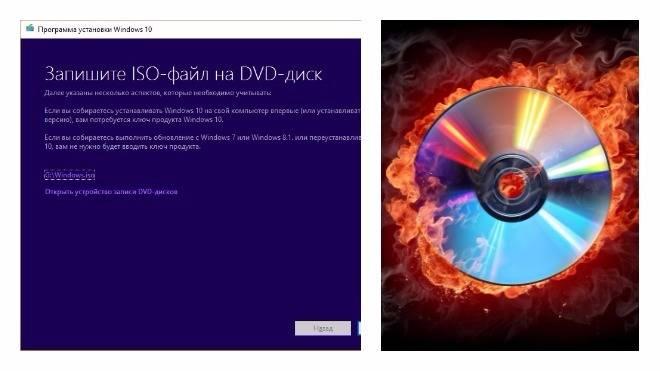 Kak-zapisat-disk-na-Vindovs-10-s-pomoshhyu-vstroennyh-sredstv-ili-spetsialnyh-programm.jpg