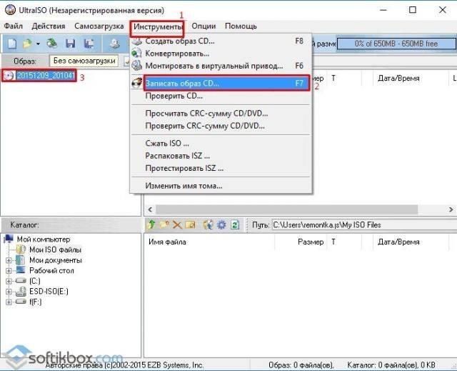 cb6d038f-f1d4-4045-8c57-31ab821f559f_640x0_resize.jpg