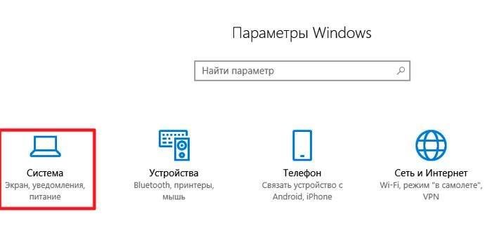5-tablet-mode.jpg