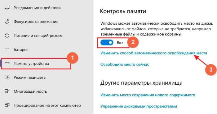 2-mem-control-windows10.jpg
