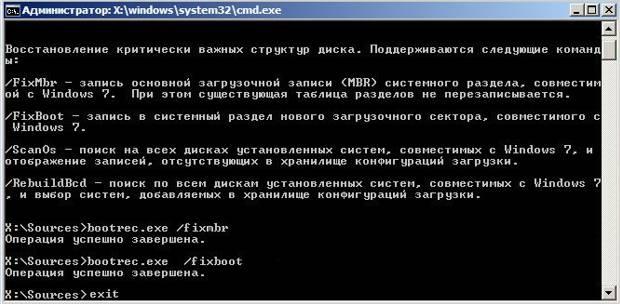 kak-vosstanovit-windows-7.jpg