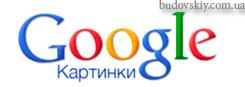 google-images.png