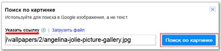 google-sposobi-poisk-po-url.png