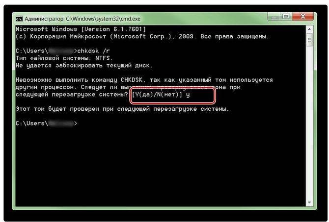 perenaznachennye_sektora_na_zhestkom_diske4.jpg