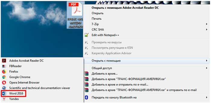 файл-PDF.jpg